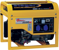 generator-curent-stager-gg-3500-e+b