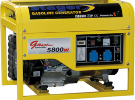 generator-curent-stager-gg-7500-e+b