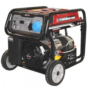 generator-de-curent-senci-sc-8000e