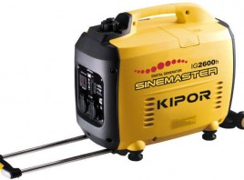generator-digital-kipor-ig-2600h